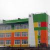 Детский сад, г.Нижневартовск (металлокассета)