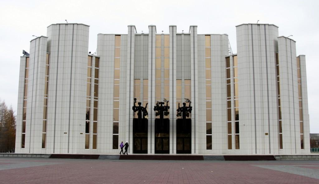 kurganskaya-oblastnaya-filarmoniya_1